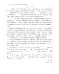 海港综合港区散杂货码头工程安全预评价报告139页