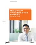 MT中国清洁能源及技术行业投资研究报告7页