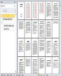 市医院器械科管理制度职责汇编98页