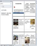 购物中心买手店拓展模式与经营管理策略20页