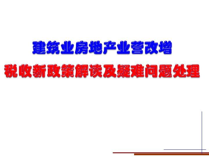ps在线图片处理_钟欣桐没处理过的原图_营改增收入处理