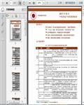 2017年10月中国房地产政策跟踪报告17页