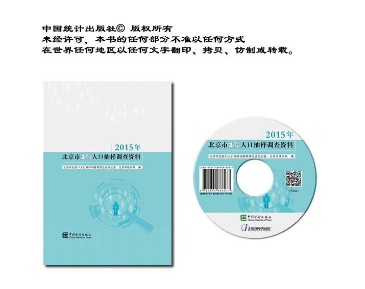aql抽样标准表_2013年人口抽样调查