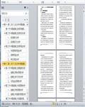 2017-2022年中��硅藻土行�I市�龇治黾鞍l展��蓊A�y�蟾�131�