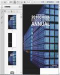 2010中国室内设计年鉴(上)400页