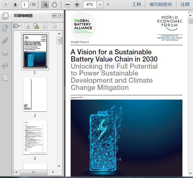 2030电池可持续发展愿景(英文)52页