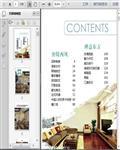 室内设计:中西方古风别墅家居设计158页