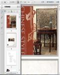 从传统到现代的中国室内设计―中国风226页