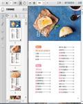 家庭烘焙手册:在家做面包158页
