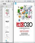 �子商�眨荷�^O2O生活服�疹��商�I�N����253�