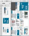 房地产开发公司工程管理部:住宅产品线产品手册-福州公司分册(V2.0)60页