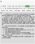 江苏统计年鉴2020(网页版)多文件