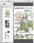 城市景观设计:生态海绵城市128页